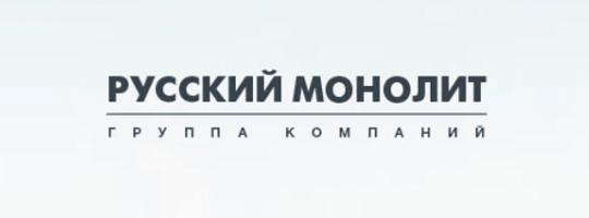 Сайт компании русский монолит создание учетной записи на сайте apple